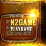 N2 GAME